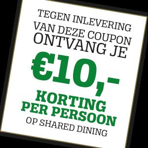 coupon-sidenote_v2